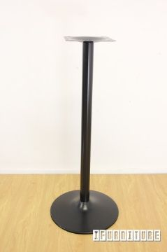 Picture of MARLO 38/45/50/55/60/68 Black Steel Bar Base