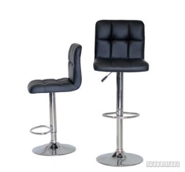 Picture of AKALI Bar Chair *Black
