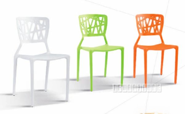 Picture of MASSA Cafe Chair /Dining Chair
