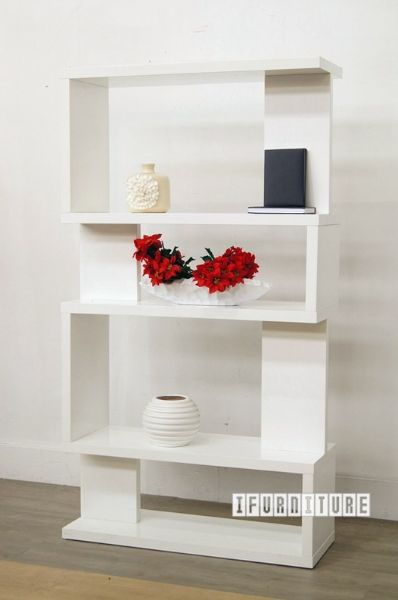 Longitude Bookshelf Room Divider Hi