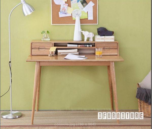 Helsinki Solid Oak Writing Desk