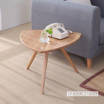 Picture of HELSINKI Solid Oak Side Table