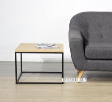 Picture of TORSBY Side Table