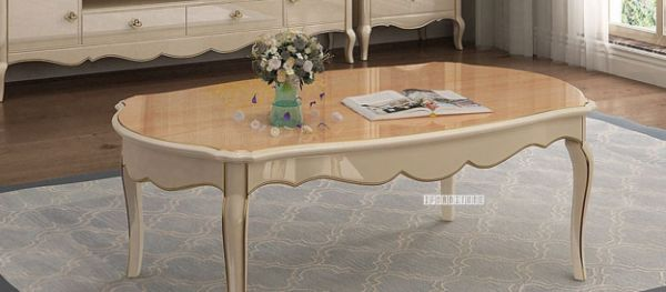 Picture of Ferrol Oval shaped Coffee table
