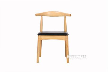 Picture of Horn Dining Chair  *Rubber Wood
