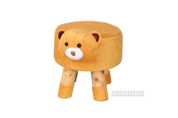 Picture of PLUSH ANIMAL FOOT STOOL - Small Bear