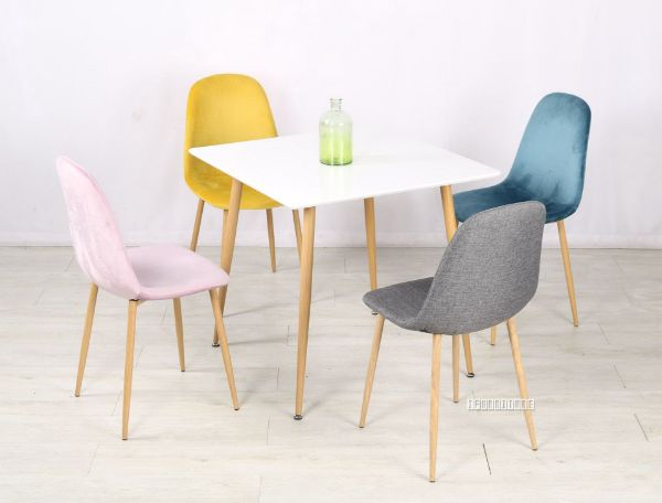 Picture of OSLO 5pc 80 Dining Set