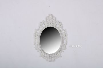 Picture of MRDM-8824 Wall Mirror