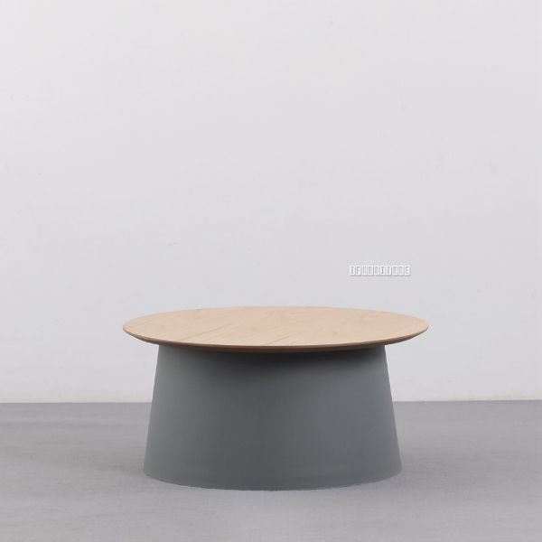 Picture of Nancy Coffee Table *Multiple Colours