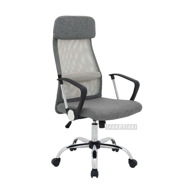 Picture of ANDEL Ergonomic Mesh Office Chair *Grey
