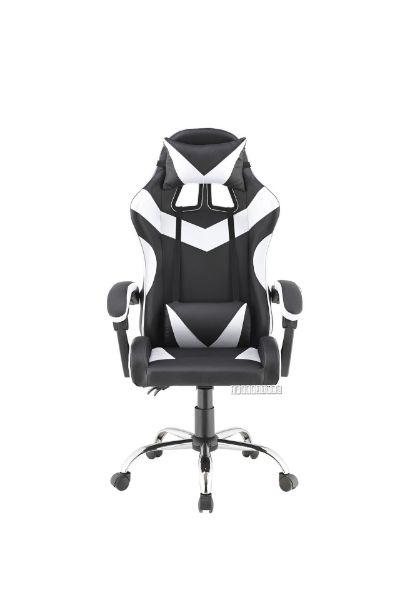 Picture of SPEEDUP Reclining Gaming Chair *White