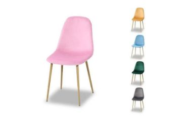 Picture of Oslo Dining Chair Gold/Blue/Pink/Green/Grey * Velvet