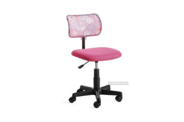 Picture of ADAN Mesh Floral Pattern Back Task Chair *Pink