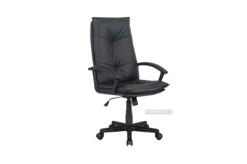 Picture of BECKSON PU Office Chair *Black
