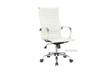 Picture of DEVENS PU High Back Office Chair *White
