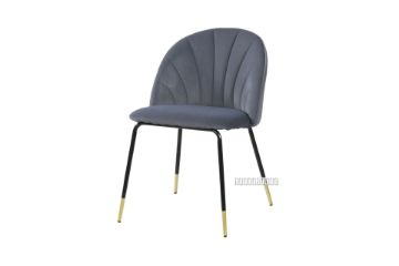 Picture of KORA Dining Chair *Grey Velvet