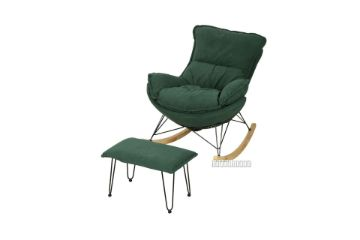 Picture of LOBSTER Fabric Rocking Chair With Footstool *Green