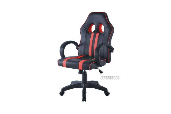 Picture of HALVERSON PU Gaming Office Chair *Black and Red