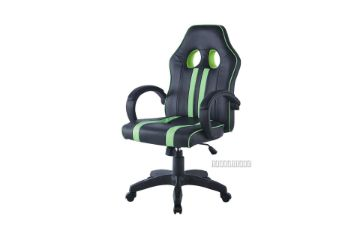 Picture of HALVERSON PU Gaming Office Chair *Black and Green